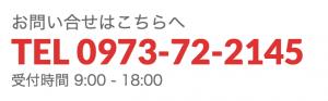 スクリーンショット 2015-11-24 23.25.04