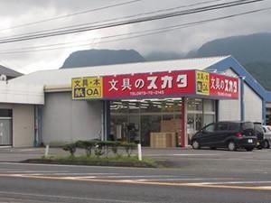 tukawaki